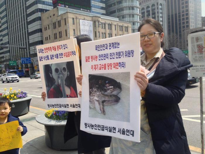 일본산 수산물 수입재개 반대 1인 시위
