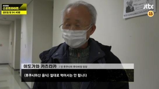"""""""후쿠시마 5년 현장, 아직도 봄은 오지 않았다"""""""