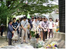 히로시마 - 추모공원