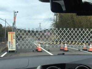 사진 4 - 후쿠시마 원전 정문 앞
